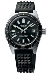Seiko Diver Limited Edition SLA017J1