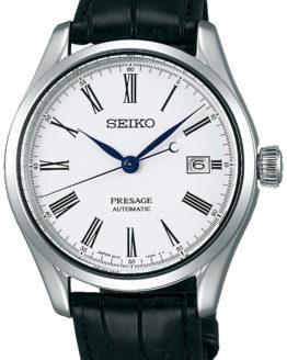 Seiko Presage Automatic SPB047J1